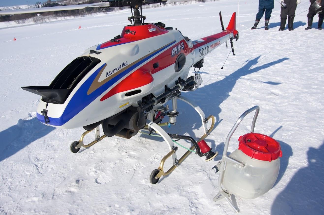 ヤンマーアドバンスヘリコプター AYH-3