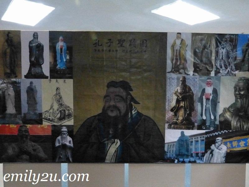 2nd Dizigui Cultural Exhibition