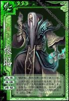 Zhang Zhao 2