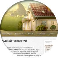 Обновление dom-i.k.ru