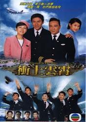 Triumph In The Skies - Bao la vùng trời 1
