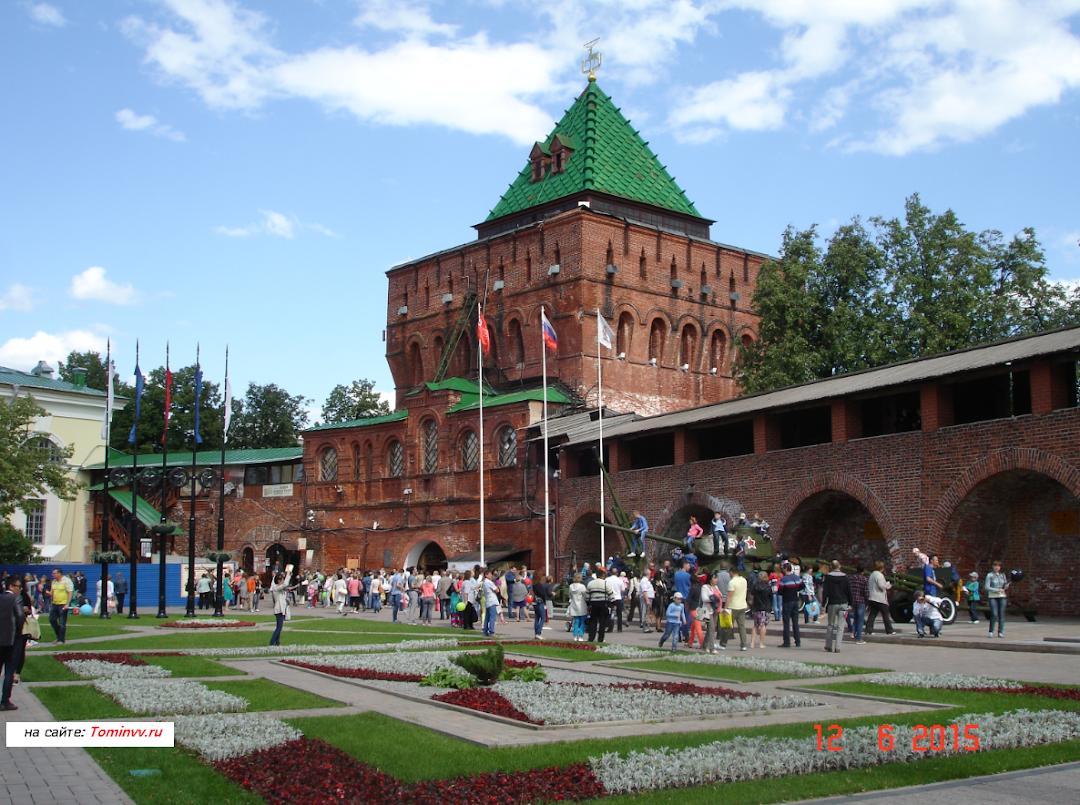 В кремле Нижний Новгород