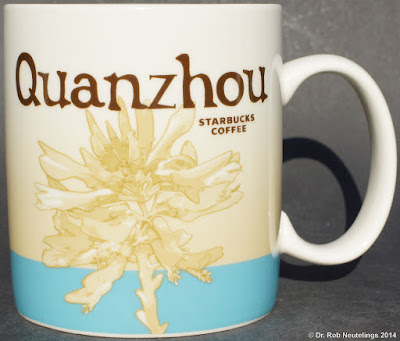China - Quanzhou / 泉州 www.bucksmugs.nl
