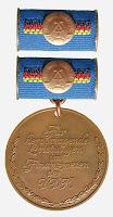 293 Finanzwesen Bronze medailles