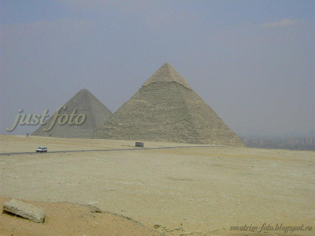 Пирамида Хеопса и Хефрена