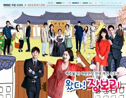 24hphim.net Come Jang Bo Ri Poster2 Sự Trở Về Của Jang Bo Ri