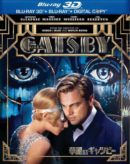 El Gran Gatsby [BD25 2D + 3D]