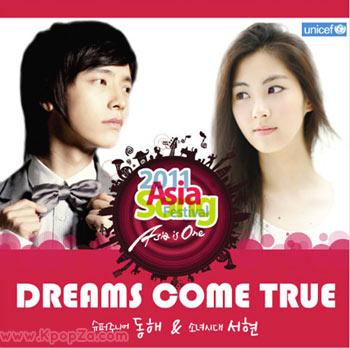 """Dreams Come True"" เพลงดูโอ้จาก Seohyun (SNSD) และ Donghae (SJ)"