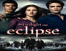 فيلم The Twilight Saga Eclipse