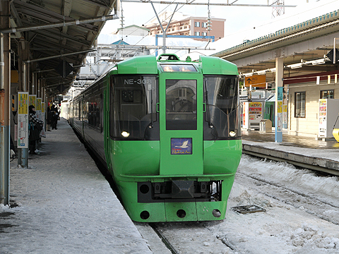 JR北海道 785系200番台特急電車 「スーパー白鳥95号」 青森駅にて