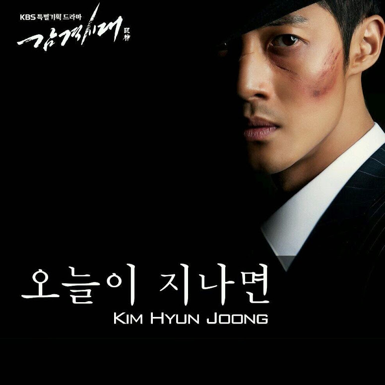 K2Ost Kim Hyun Joong (김현중) When Today Passes (오늘이 지나면) Inspiring Generation Ost. free download korean song kpop kdrama ost lyric 320 kbps