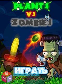 Plants%2520vs%2520Zombies%25202012 002 [Java Game] Plants vs Zombies 2012   Cuộc chiến cuối cùng