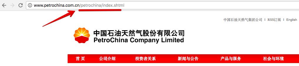 PetroChina-cn-version-url.png