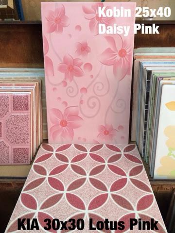 32+ Top Populer Isi Keramik Dinding Kamar Mandi 25x40