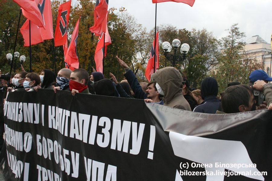 Manifestação neonazista na ucrânia