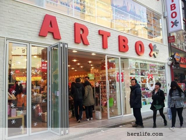 Artbox Icheon