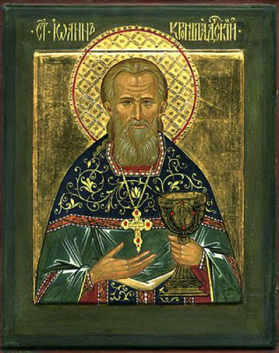 Repose Of St John Of Kronstadt