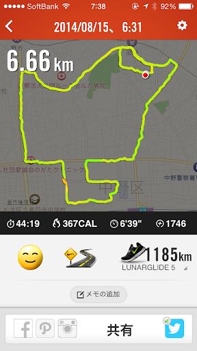20140815 Nike+