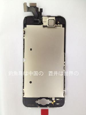 New iPhone 5 Parts