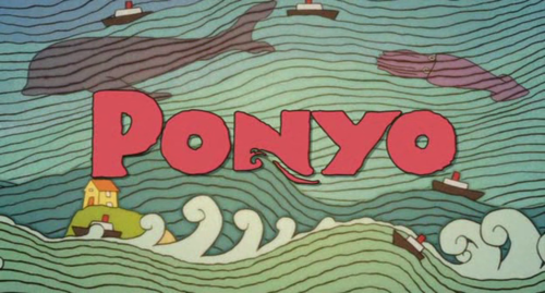Bette S Classic Movie Blog Japanese Cinema Blogathon Ponyo 2008