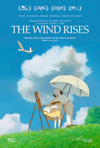 2014 Disney Movies: The Wind Rises
