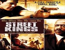 فيلم Street Kings