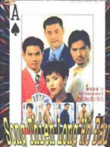 Nhất Đen Nhì Đỏ 6: Song Thiên Long Tranh Hổ Đấu - The Unbeatables 2 poster