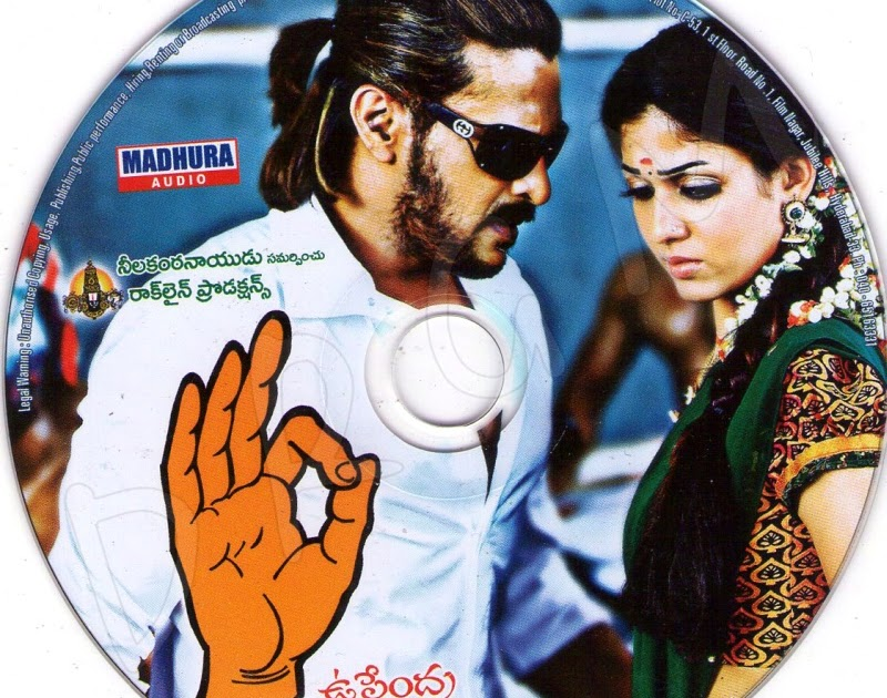 telugu songs free download upendra super songs free download