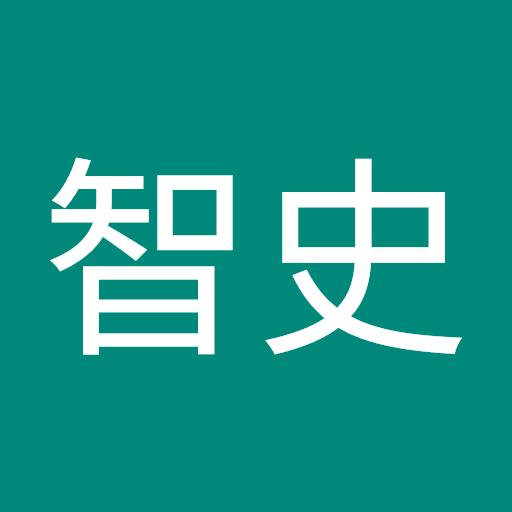 田ケ原智史
