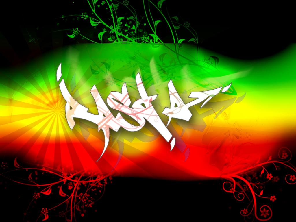 Rasta Graffiti Art Rasta Color Graffiti Cover