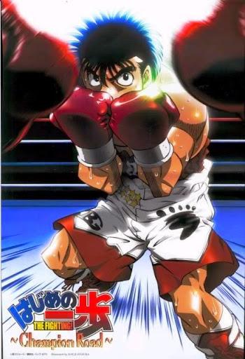 Hajime no Ippo The Fighting SS 1