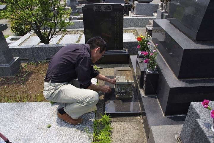 吉植家墓参
