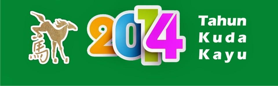 Tahun 2014 tahun kuda kayu - Desainrumahminimalis2015.com