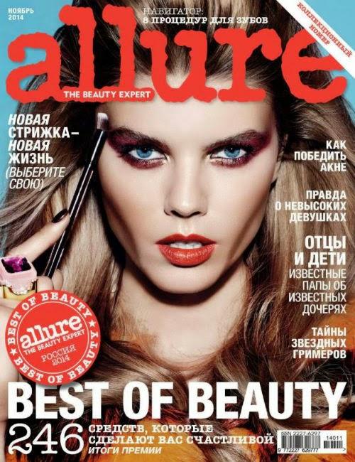Tạp chí Allure bốc cháy với hình ảnh thiếu vải của Maryna Linchuk