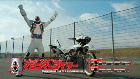 Shocker Rider Fourze