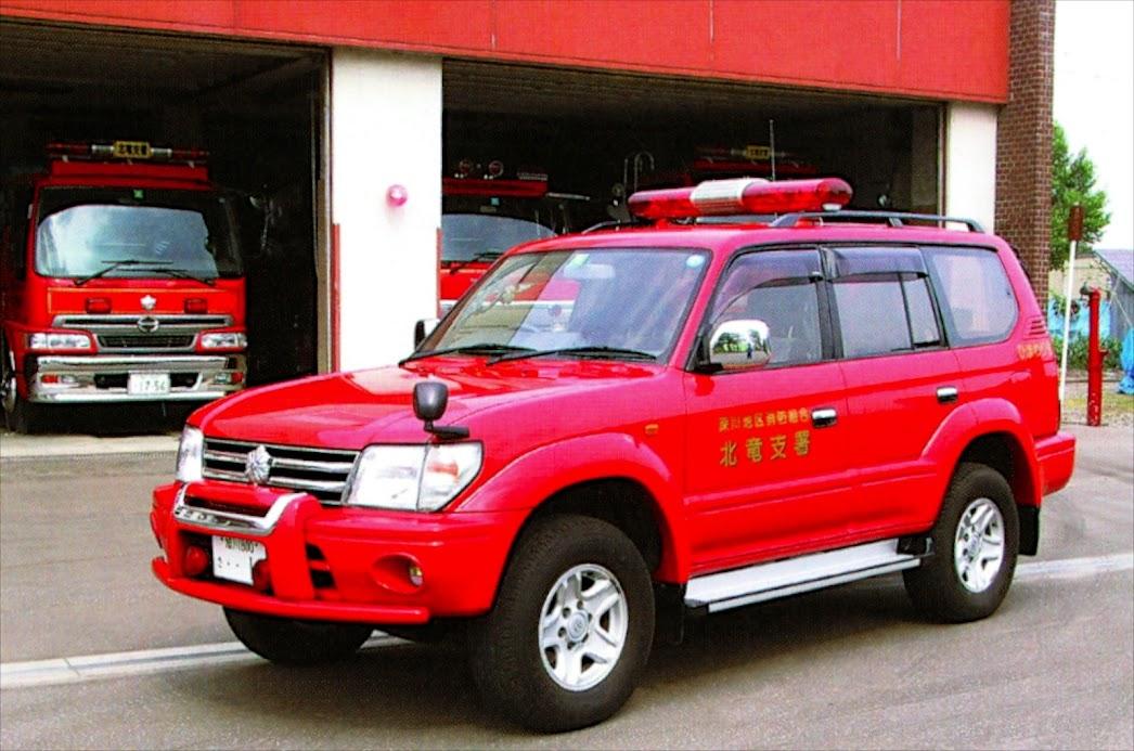 指揮連絡車「ひまわり号」