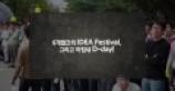 SEOUL 2013- Hyundai E4U Concept [VIDEO]