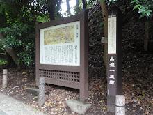 品濃一里塚 東海道五十三次