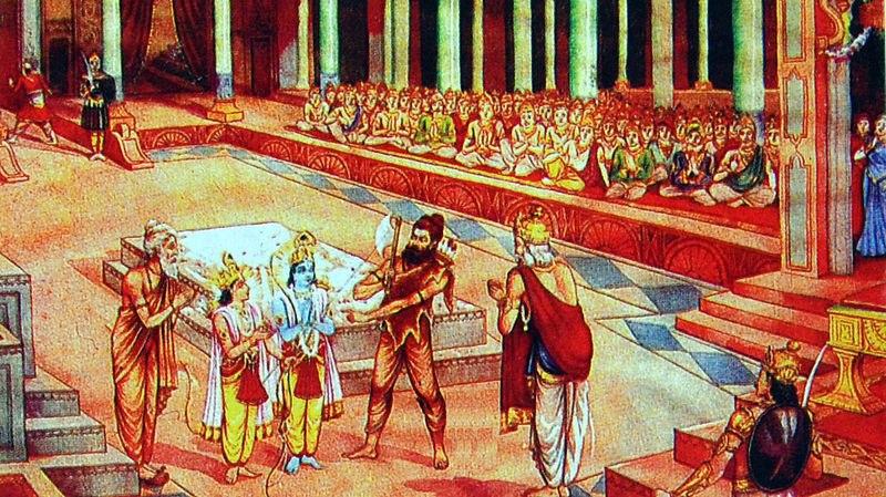 Supreme Brahman Rām