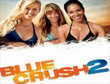 مشاهدة فيلم Blue Crush 2
