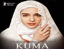 فيلم Kuma
