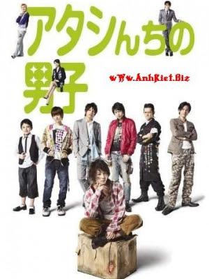 Đám Trai Đẹp Nhà Tôi Atashinchi no Danshi