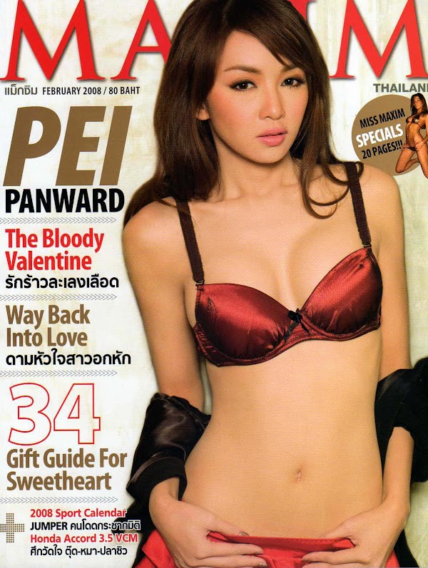 PEI PANWARD In MAXIM FEB 2008:picasa,girls magazine0