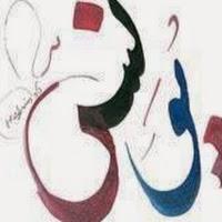 Younes Samira