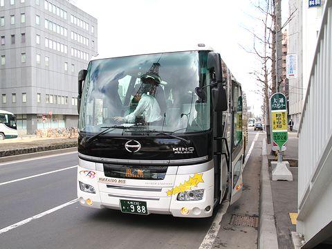 北海道バス「函館特急ニュースター号」 ・988 大通市営バスセンター改札中