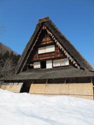 Gassho Zukuri Minka-en Shirakawa-go