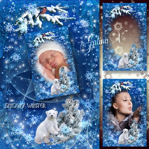 Новогодняя рамка - Снежная зима