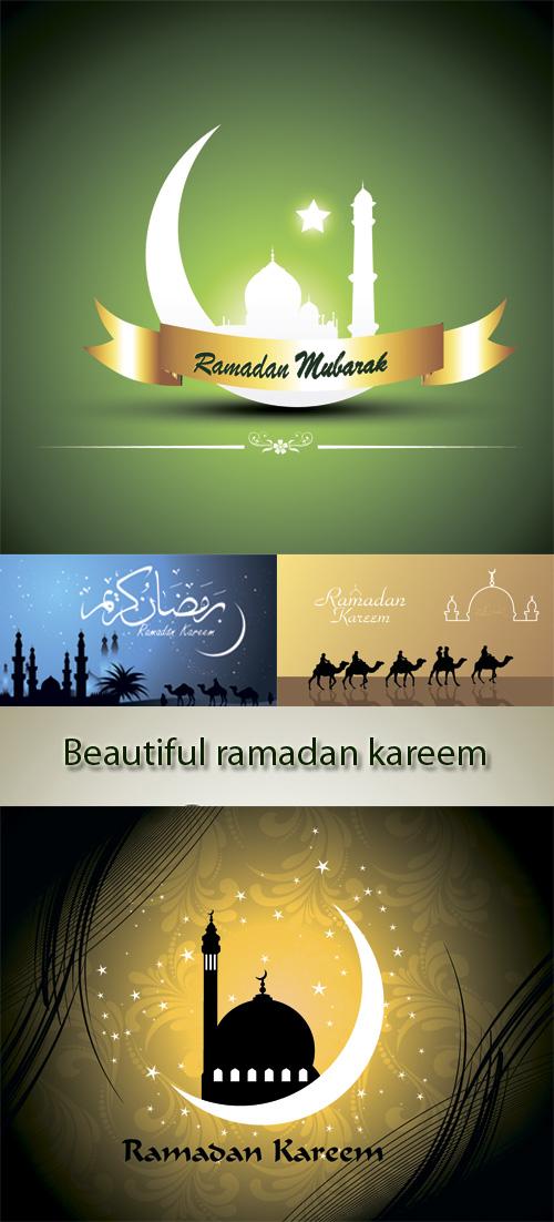 Stock: Beautiful ramadan kareem