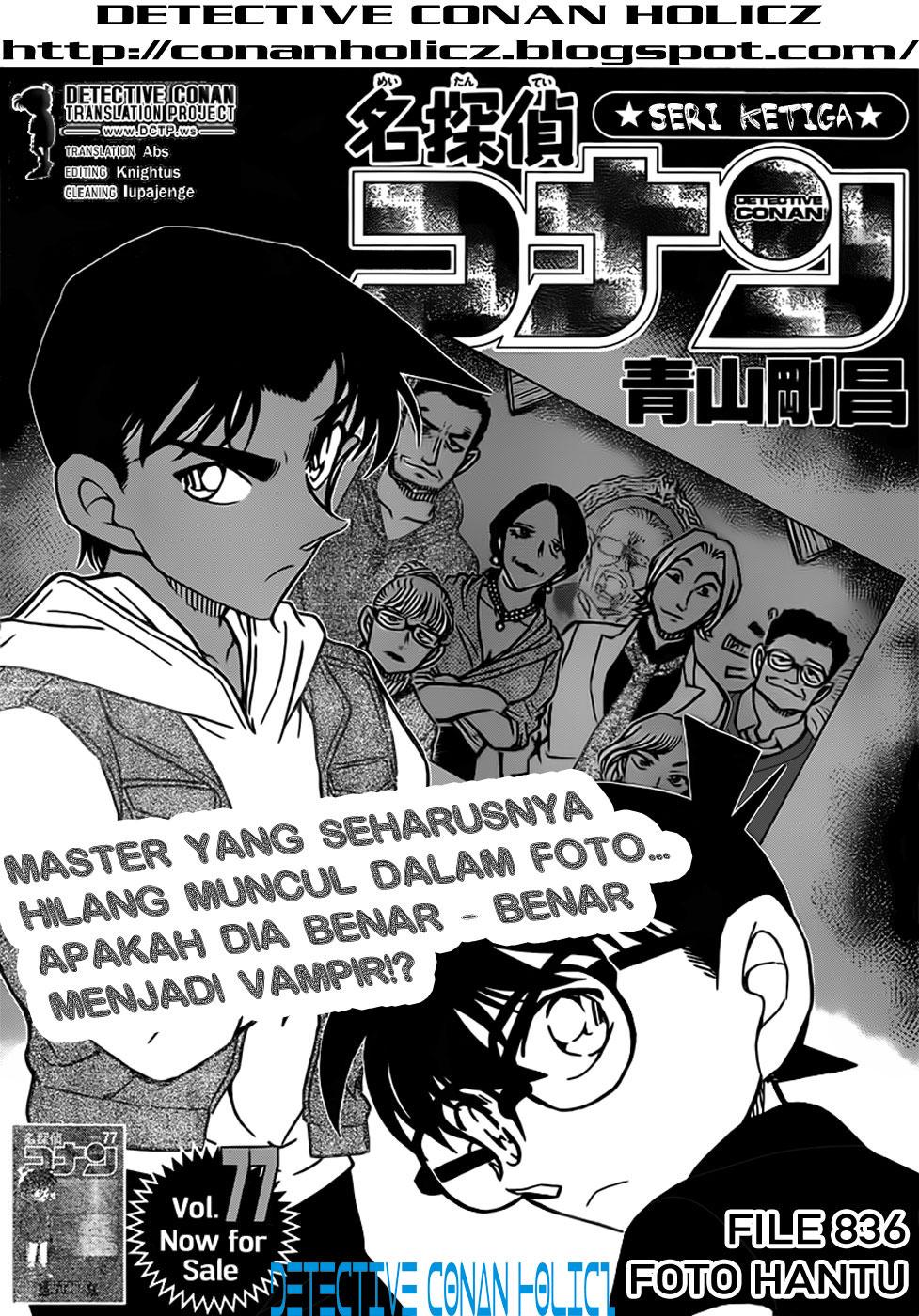 detective conan episode 621 nwanime