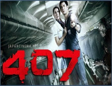 فيلم 407Dark Flight